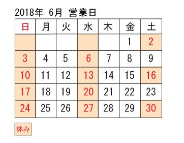 201816