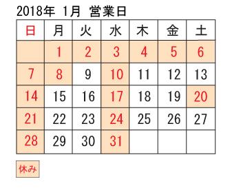 20181a