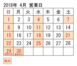 20184i