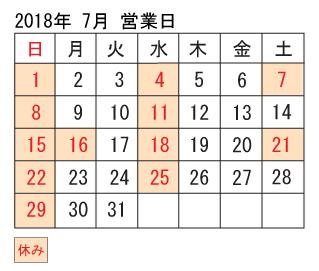 20187
