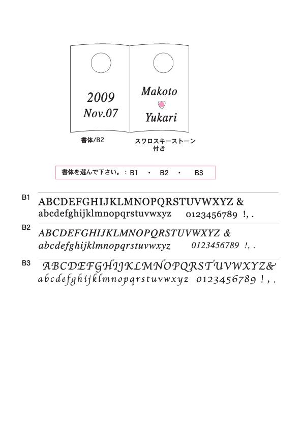 book-font2