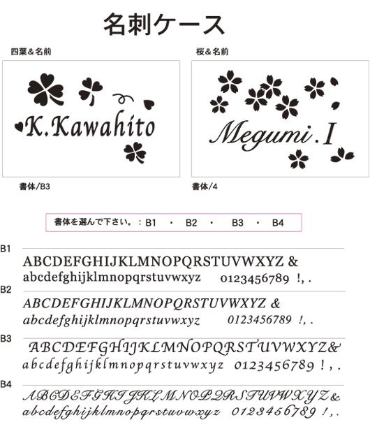 font_business_card_case