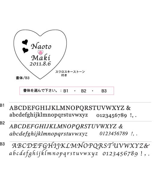 font_miha-to