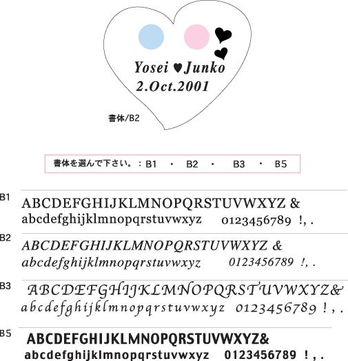 ha-topiro-font