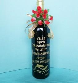 記念日プレゼント ワインボトル イルカ2