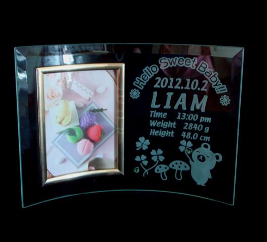 photo20121022