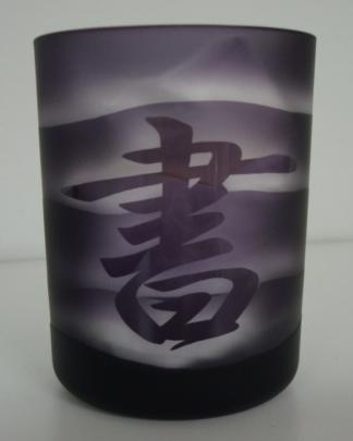 s_glass10