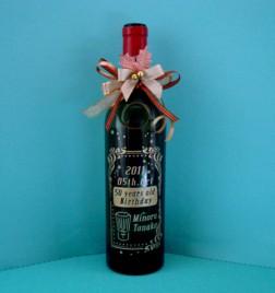 エッチングボトル 誕生日 ワイン