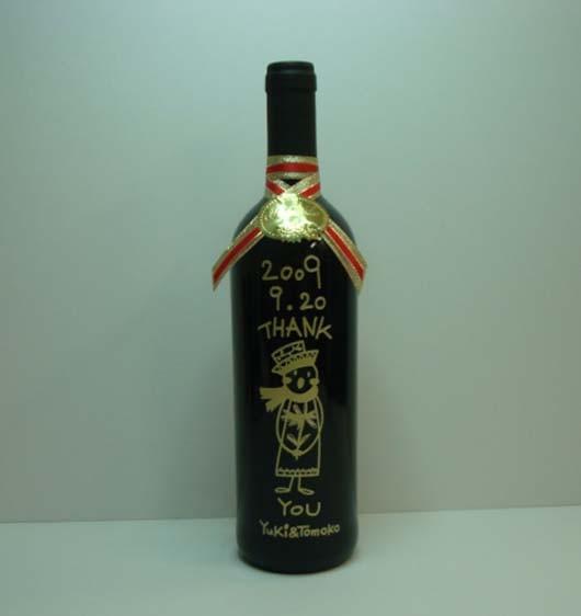 thaks_wine