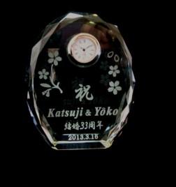 エッチングクリスタル卓上時計