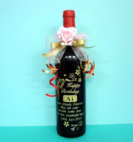 win-bottle